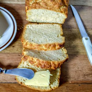 Quick Easy Beer Bread Recipe4 1