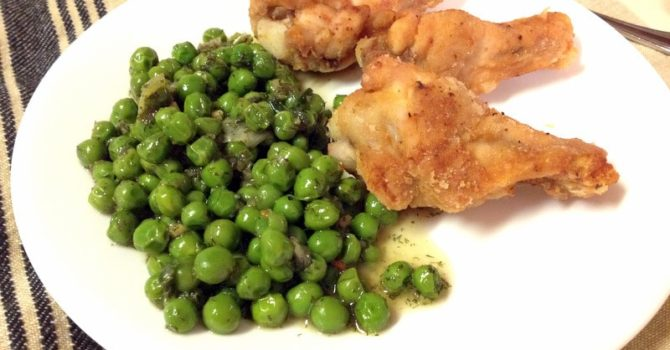 Super Easy Green Peas Recipe